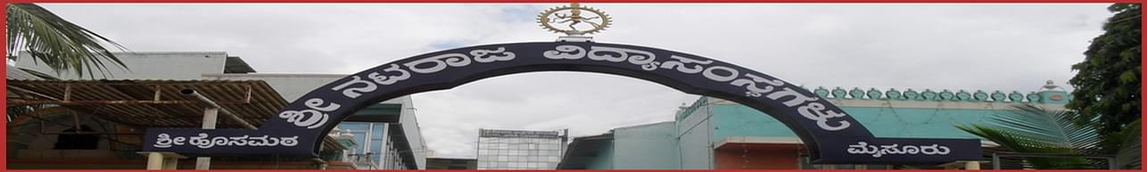Sri Nataraja First Grade Residential College for Women, Mysore - Course & Fees Details