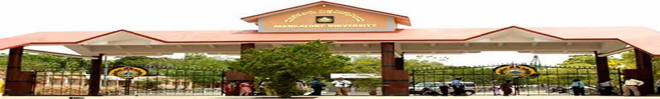 Richard Almeda Memorial College - [RAMC], Kundapura