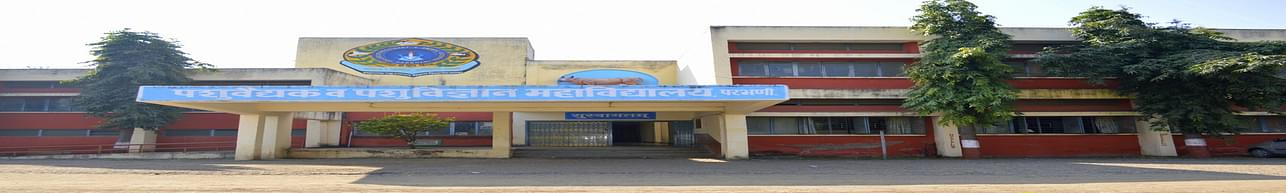 College of Veterinary and Animal Sciences - [COV & AH], Parbhani