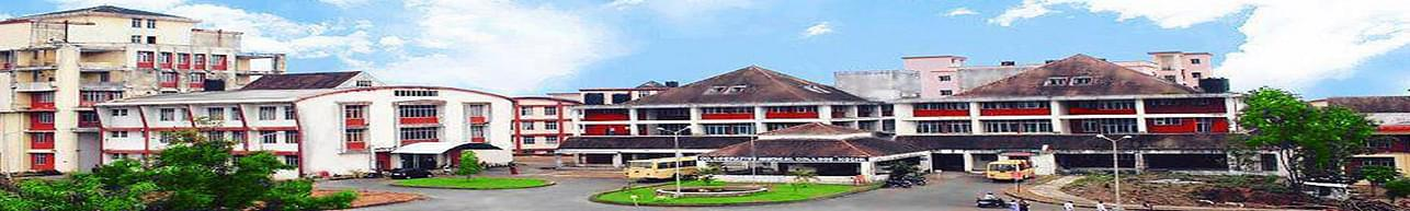 Government Medical College, Ernakulam - Course & Fees Details