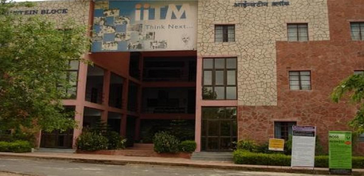 Institute of Information Technology & Management - [IITM]