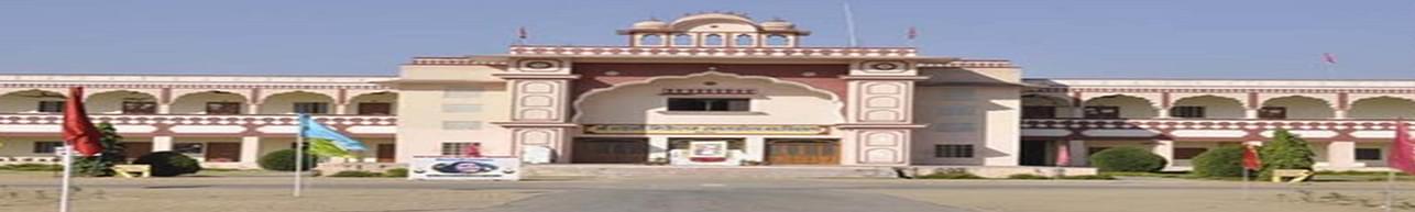 Shri Bhawani Niketan Law College, Jaipur