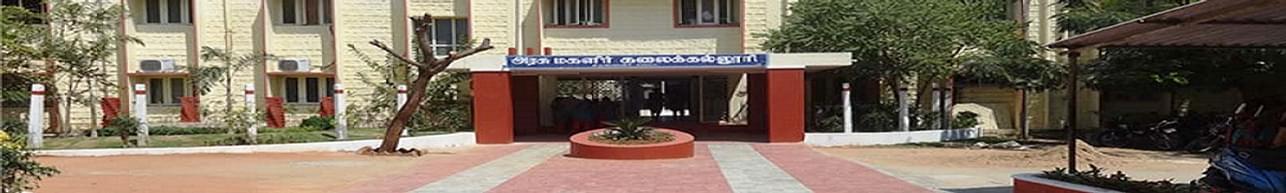 Government Arts College for Women, Krishnagiri - Course & Fees Details