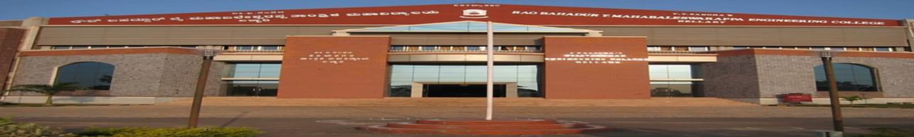 Rao Bahadur Y Mahabaleshwarappa Engineering College - [RYMEC], Bellary