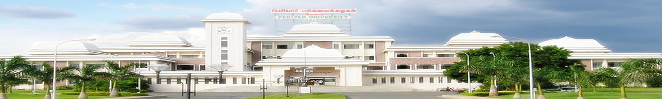 Sri Ganesh College, Salem - Course & Fees Details