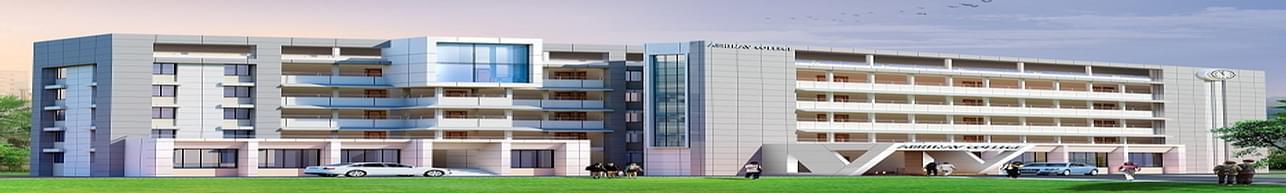 Abhinav Shetkari Shikshan Mandal Degree College, Thane - Placement Details and Companies Visiting