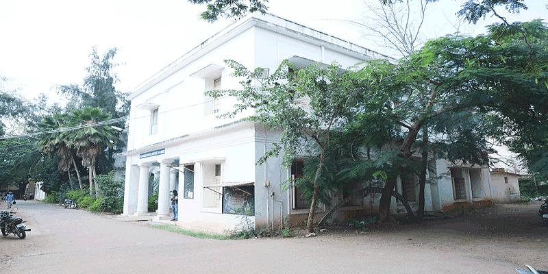 Government Arts College (Autonomous)