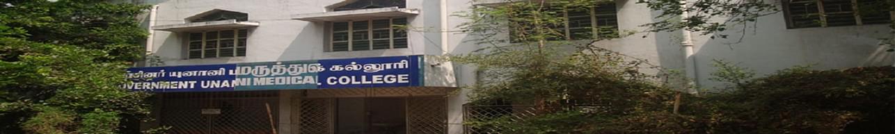 Government Unani Medical College, Chennai