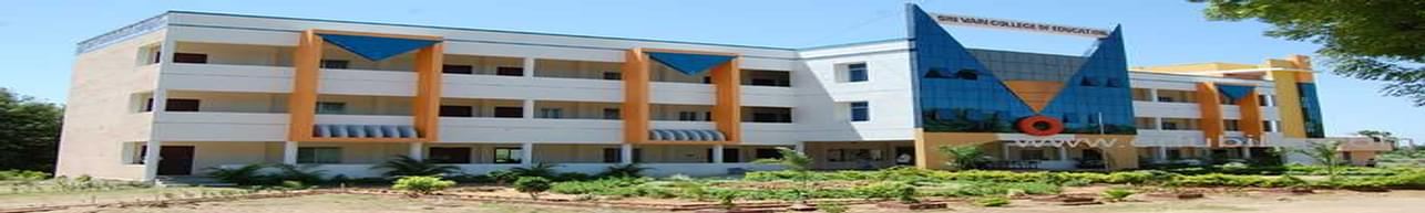 Srivari College of Education, Tiruvannamalai