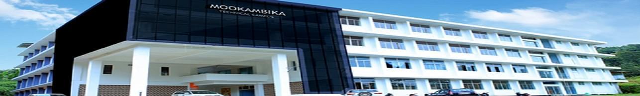 Mookambika Technical Campus School of Architecture, Ettapalli