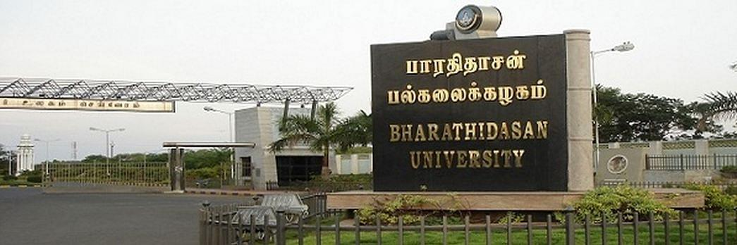 Image result for bdu trichy bus stop