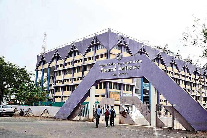 Vidya Bharati Mahavidyalaya, Amravati - Images, Photos