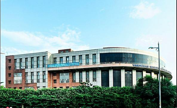 1416309787vmmc2 Vardhman Mahavir Medical College Application Form on
