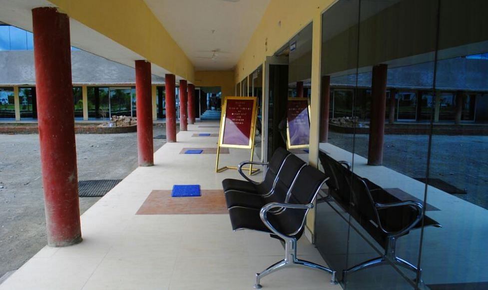 Sunrise Institute Of Management And Sciences