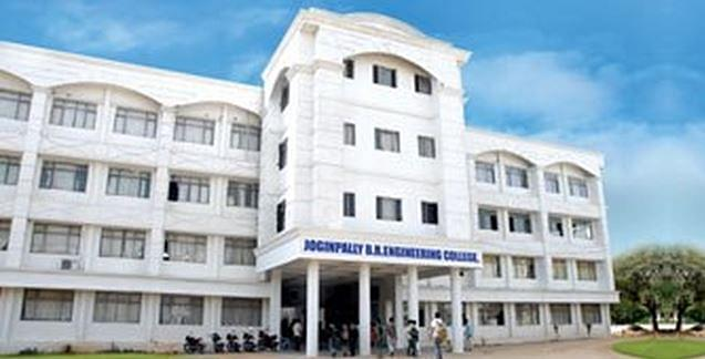 joginpally br engineering college jbrec yenkapally hyderabad images