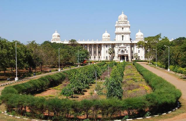 Tamil University, Thanjavur