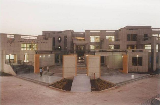 National institute of fashion technology gandhinagar