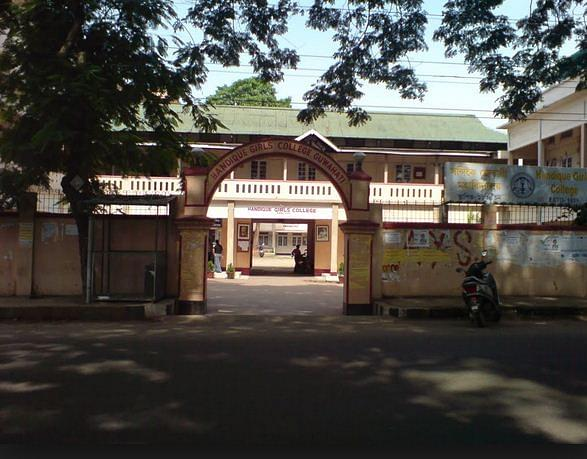 Handique Girls College, Guwahati - Admissions, Contact -4724