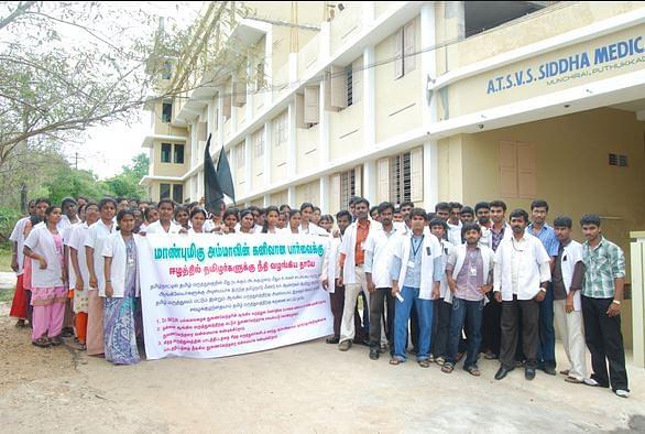 ATSVS Siddha Medical College, Kanyakumari - Admissions