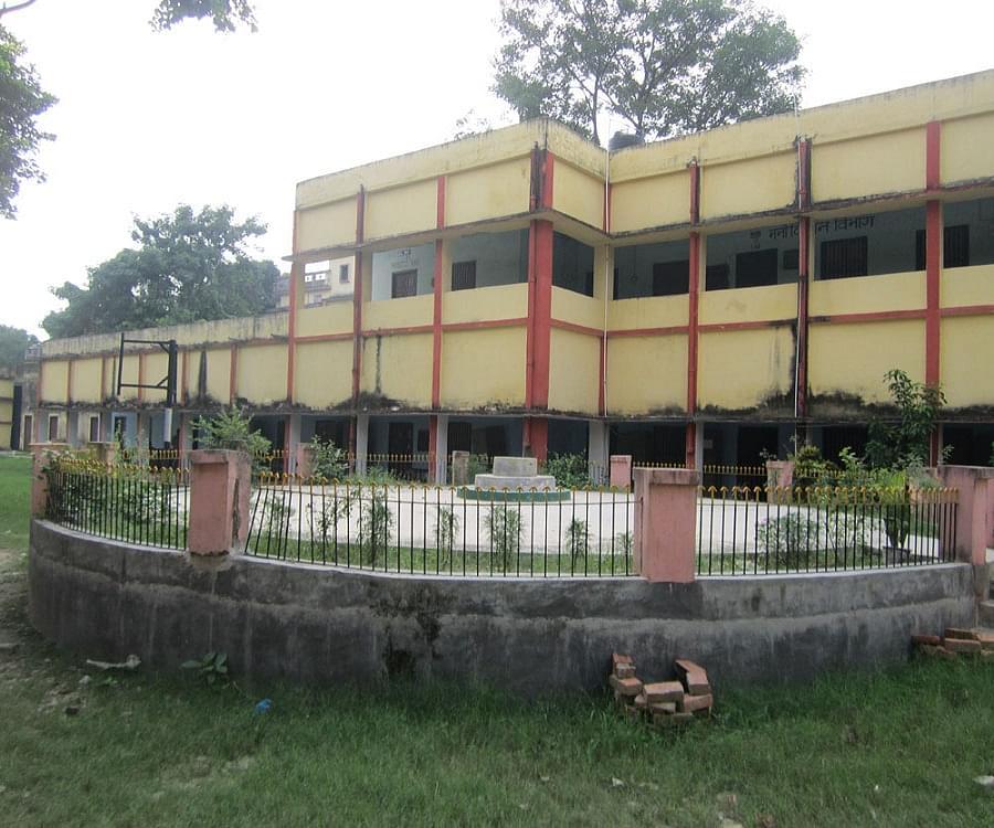 Jai Prakash Mahila College, Chapra - Admissions, Contact