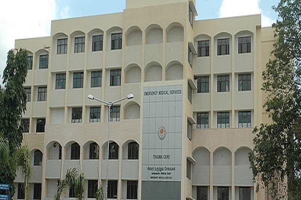 Jawaharlal Institute of Post Graduate Medical Education and