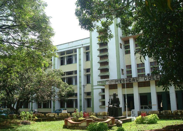 Government Medical College, Kozhikode - Admissions, Contact, Website