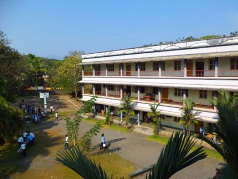 Collège Don Bosco: Don Bosco Arts And Science College