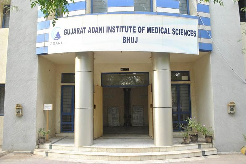 Health department inquiry team visit Adnai run G K hospital in Bhuj even as 111 children deaths confirmed this year