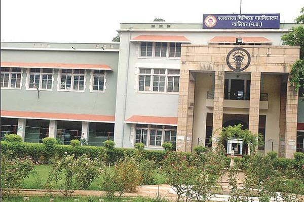 Gajra Raja Medical College