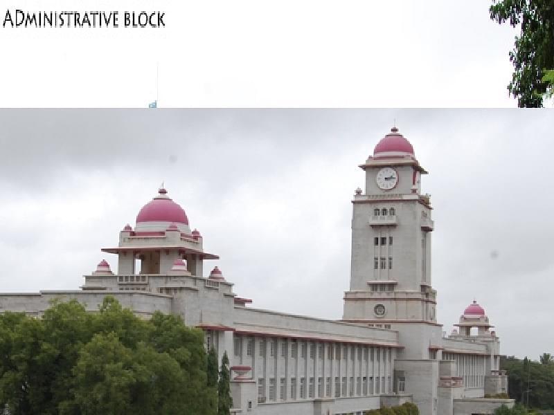 Karnataka university dharwad photos — photo 2