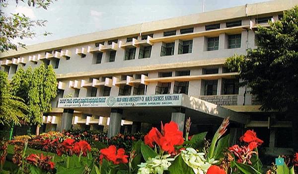 rajiv gandhi university of health sciences admission process