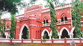 Government College of Education, Pudukkottai - Admissions, Contact