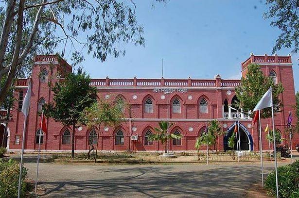 Government College of Education, Pudukkottai - Admissions