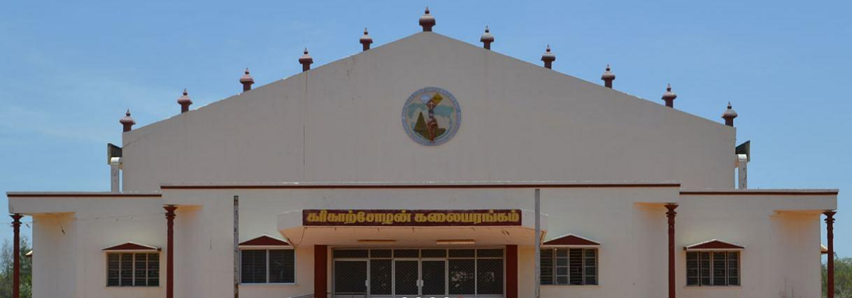 the tamil university campus in thanjavur Sastra university, thanjavur campus: the university is situated in the town thirumalaisamudram in thanjavur, the district of tamil nadu the campus is spread.