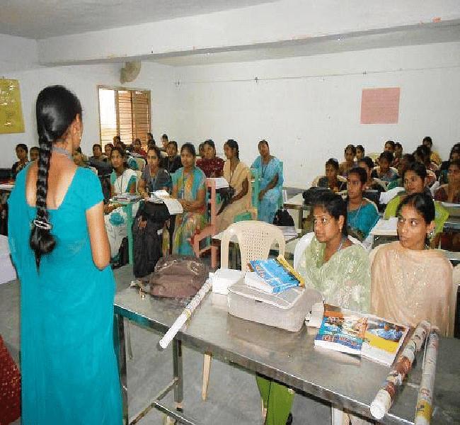 College Of Education: AMG College Of Education For Women, Visakhapatnam
