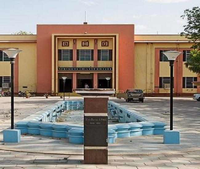 Sardar Patel Medical College - [SPMC], Bikaner - Admissions, Contact