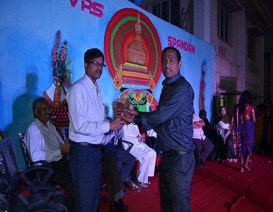 Vidya Prasarini Sabha's College of Engineering & Technology