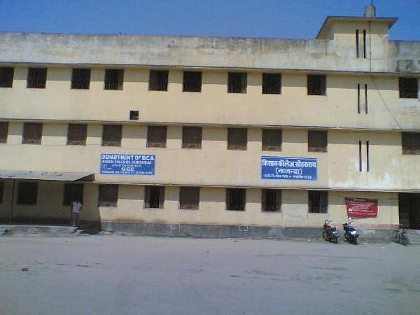 Kisan College, Nalanda - Images, Photos, Videos, Gallery