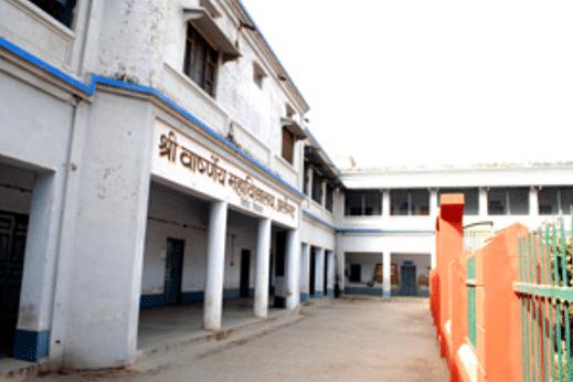 Shri Varshney College  Aligarh