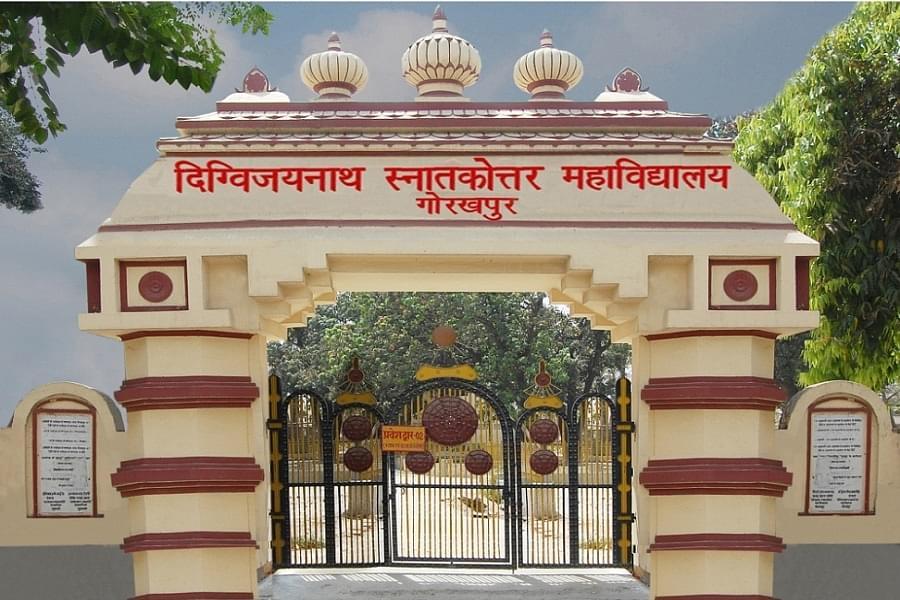 gorakhpur btc college)