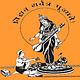 Pune Vidhyarthi Griha's College of Engineering and Technology - [PVGCOET], Pune logo