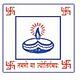 Cachar College, Silchar logo