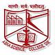 Aska Science College, Aska logo