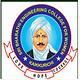 Sri Bharathi Engineering College for Women - [SBEC], Thiruchirapalli logo