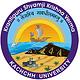 Kachchh University - [KSKVKU]