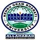 Nehru Gram Bharati University - [NGBU], Allahabad logo