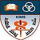 Kamineni Institute of Dental Sciences - [KIDS], Nalgonda logo