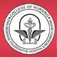EMS College of Nursing Perinthalmanna, Malappuram logo