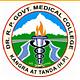 Dr Rajendra Prasad Government Medical College - [RPGMC], Kangra logo
