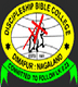 Discipleship Bible College - [DBC], Dimapur logo